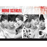 UKISS - Mono Scandal