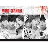 UKISS - Mono Scandal