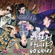 2PM - Go Crazy Regular Edition