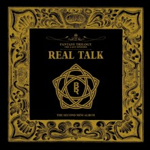 Boys Republic - Real Talk