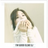 EunJung (T-Ara) - I'm Good