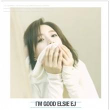 T-Ara EunJung / Elsie - I'm Good