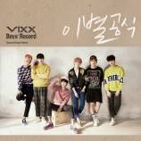 VIXX - Boys' Record (Special Single)