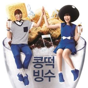 Akdong Musician - 콩떡빙수