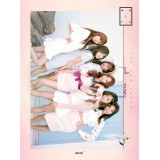 APink - Pink Memory (White Version)