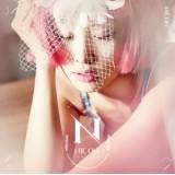 Nicole - First Romance