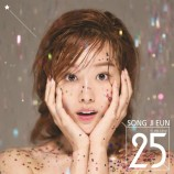 Song JiEun (SECRET) - 25 (A Version)