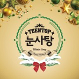 TEEN TOP - Winter Song: Eye Candy