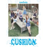 SONAMOO - Cushion (Special Edition)