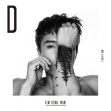 Kim Dong Wan (SHINHWA) - D
