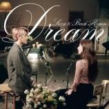 Suzy (Miss A) & Baekhyun (EXO) - DREAM