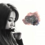 EunJung (T-Ara) - Good Bye