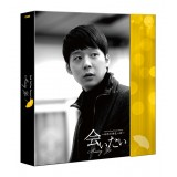 PARK YUCHUN (JYJ) - DRAMA 'MISSING YOU' PRIVATE MAKING & FAN MEETING DVD