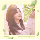 Jeong Eunji (APink) - Dream