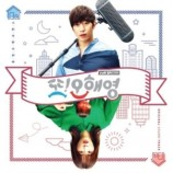 OST - Another Oh Hae Young