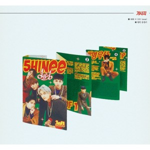SHINee -  1 OF 1 (Cassette Tape, Limited Edition)