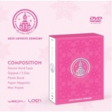 Lovelyz - 2018 Concert LOVELYZ in Winter Land2 (DVD)