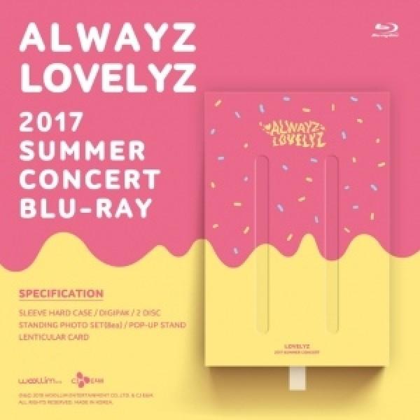 Summer Music Concert 2017: Lovelyz - 2017 SUMMER CONCERT ALWAYZ (BLU RAY)