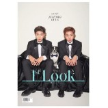 1st LOOK Magazine - Vol. 147 (Feat. Wanna One Park Jihoon & Park Woojin)