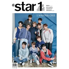 @STAR1 Magazine Vol. 73 (Feat. WANNA ONE)