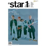 @STAR1 Magazine Vol. 75 (Feat. SHINee)