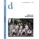 D-icon Magazine Vol.03 (Feat. SEVENTEEN)