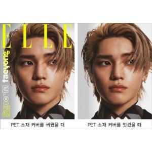 Magazine ELLE 2020-10 (Feat. SuperM, Red Velvet)