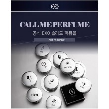 EXO - CALL ME Solid Parfume