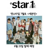 @STAR1 Magazine Vol. 64