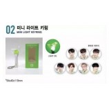 GOT7 - Official Mini Lightstick Keyring