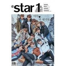 @STAR1 Magazine Vol. 68 (Feat. WANNA ONE)