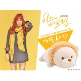 Cheese In The Trap - Official Doll