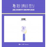 JBJ - Official Lightstick