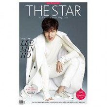 The STAR Magazine - FEB 2015