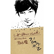 L (INFINITE) - L's Bravo Viewtiful 2