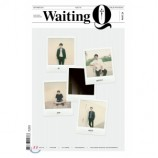 Nu'est - Waiting Q Photobook