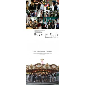 Super Junior - Boys in The City 2 Tokyo