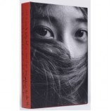 KRYSTAL F(x) -  I Don't Want To Love You (Photobook)