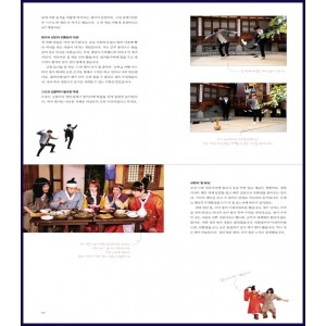 "SUPER JUNIOR M - GUEST HOUSE ""한국에서 놀자"" TRAVEL GUIDE BOOK"