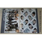 EXO - Unofficial Clearfile Type A